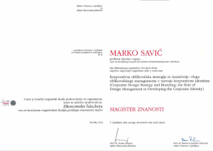 Marko Savić, Master of Science (M. Sc.) in Business Administration
